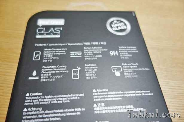 DSC01118-SPIGEN-Nexus5-Tabkul.com-Review