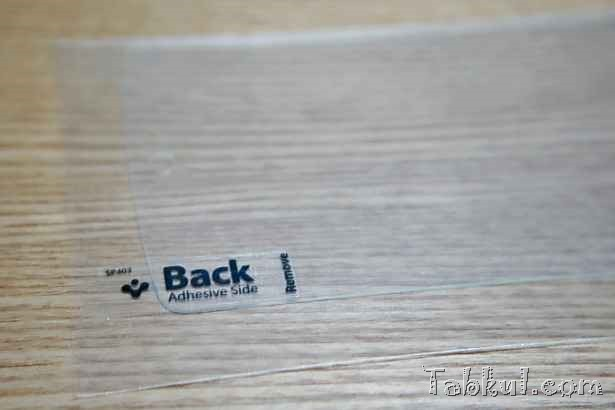 DSC01120-SPIGEN-Nexus5-Tabkul.com-Review