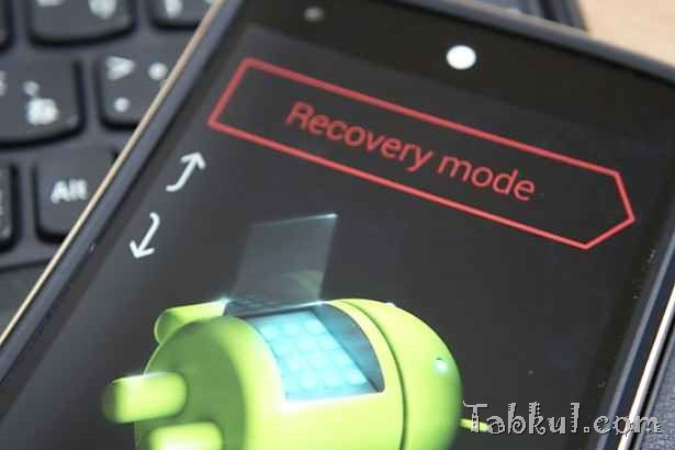 DSC01198-Nexus5-SuperSU-Root-Install-Tabkul.com-Review