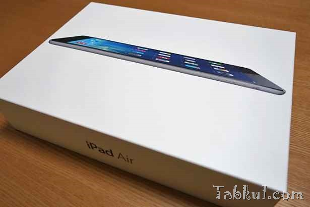 DSC01223-iPad-Air-cellular-Unbox-Tabkul.com-Review