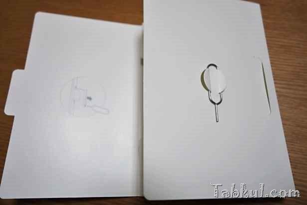 DSC01231-iPad-Air-cellular-Unbox-Tabkul.com-Review