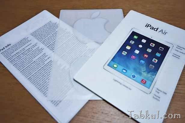 DSC01232-iPad-Air-cellular-Unbox-Tabkul.com-Review