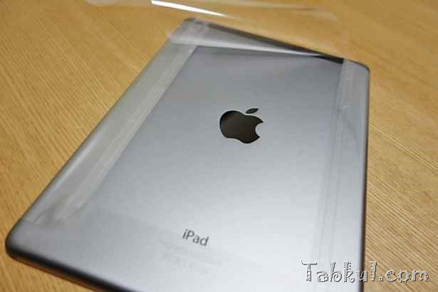 DSC01233-iPad-Air-cellular-Unbox-Tabkul.com-Review
