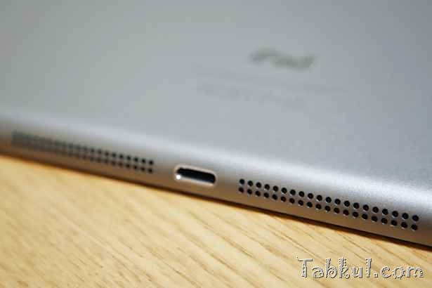 DSC01240-iPad-Air-cellular-Unbox-Tabkul.com-Review