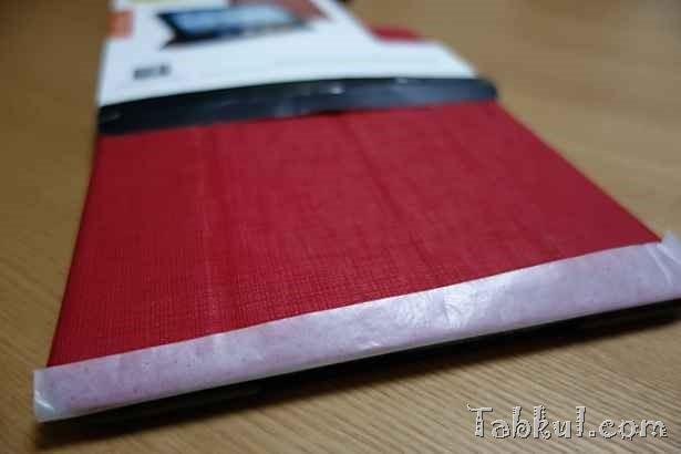 DSC01284-iPad-Air-XtremeMac-Case-Tabkul.com-Review