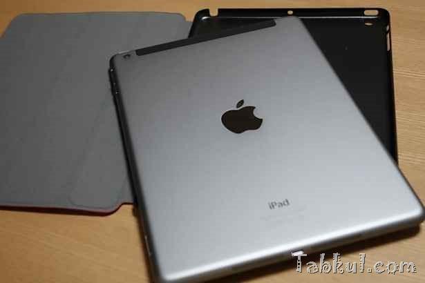 DSC01295-iPad-Air-XtremeMac-Case-Tabkul.com-Review