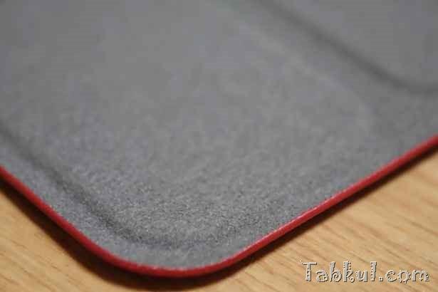DSC01304-iPad-Air-XtremeMac-Case-Tabkul.com-Review