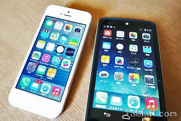 Nexus 5 ホーム画面を iPhone風に、ランチャーアプリを2つ試す