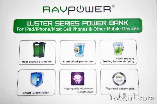 DSC01459-RAVPower-Luster-3000mAh-Tabkul.com-Review