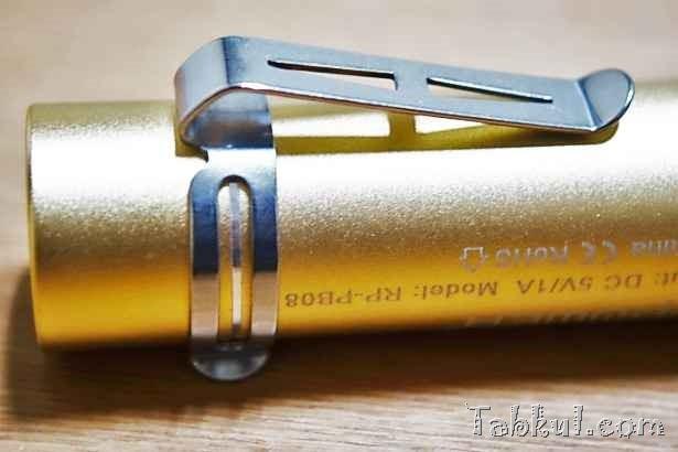 DSC01475-RAVPower-Luster-3000mAh-Tabkul.com-Review