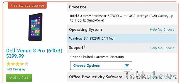 米Dell、『Venue 8 Pro』の64GBモデルを値下げセール