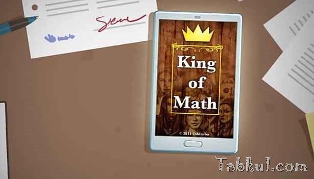 価格 200円、レベルアップが楽しい脳トレ算数アプリ「数学の王者」の試用レビュー