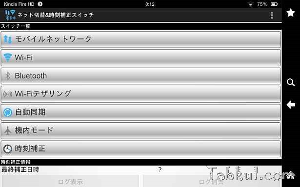 2014-04-09-00.12.03-netsw-tabkul.com-review.jpg