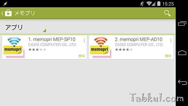 2014-04-14 06.25.52-memopri-MEP-B10-Tabkul.com-Review