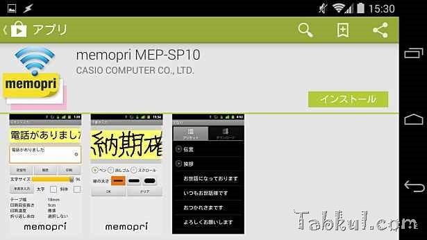 2014-04-14 06.30.46-memopri-MEP-B10-Tabkul.com-Review