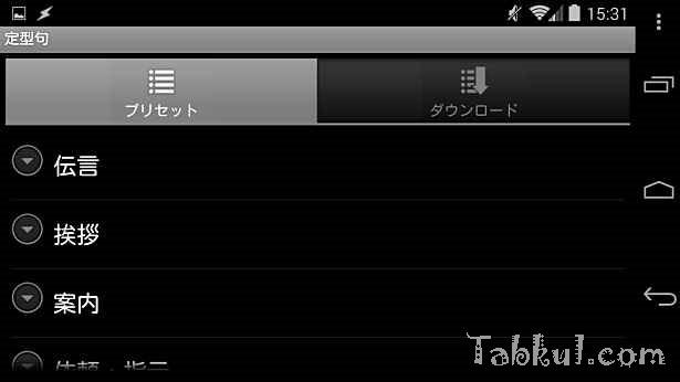 2014-04-14 06.31.47-memopri-MEP-B10-Tabkul.com-Review