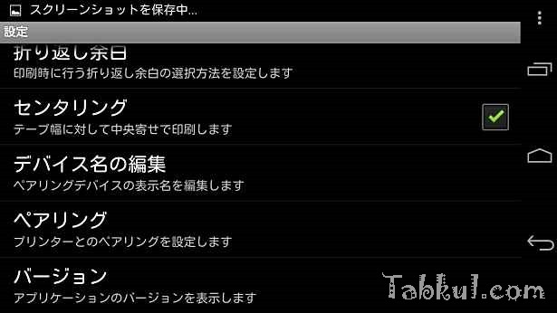 2014-04-14 06.33.22-memopri-MEP-B10-Tabkul.com-Review