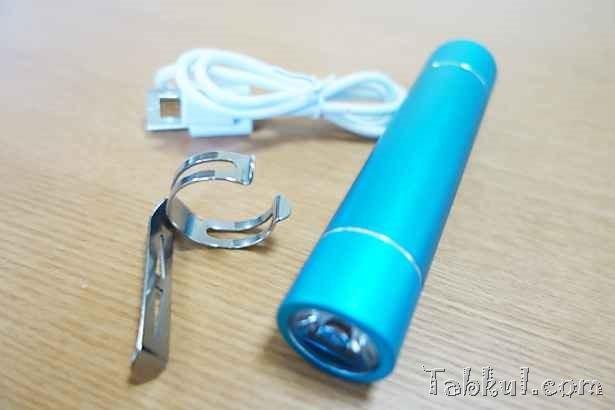 DSC01504-RAVPower-Mobile-Battery-Tabkul.com-Review