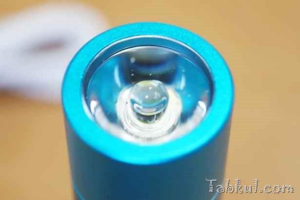 DSC01505-RAVPower-Mobile-Battery-Tabkul.com-Review