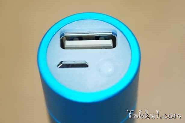 DSC01506-RAVPower-Mobile-Battery-Tabkul.com-Review