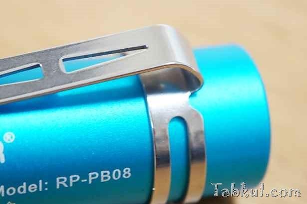 DSC01507-RAVPower-Mobile-Battery-Tabkul.com-Review