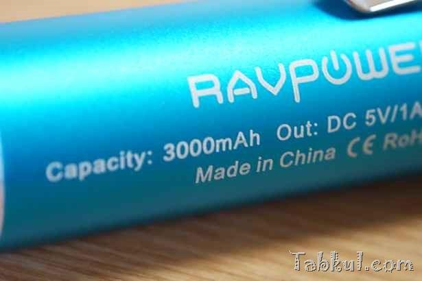 DSC01508-RAVPower-Mobile-Battery-Tabkul.com-Review