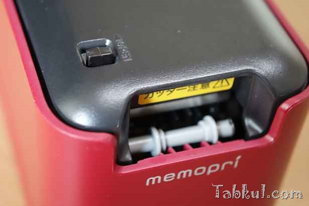 DSC01524-memopri-MEP-B10-RD-Tabkul.com-Review