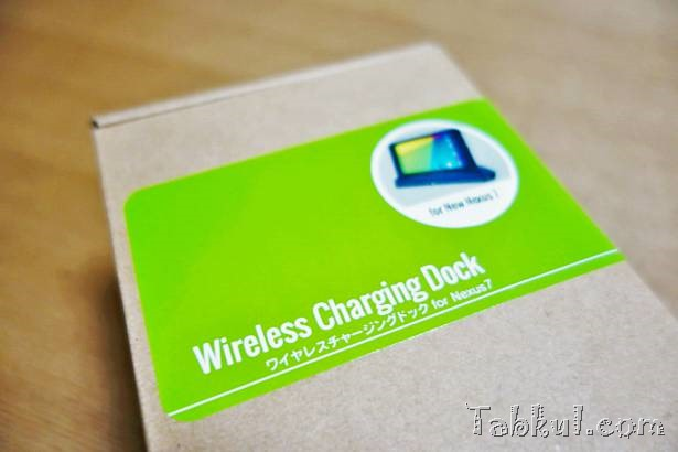 DSC01715-Nexus7-2013-Qi-Charger-Tabkul.com-Review