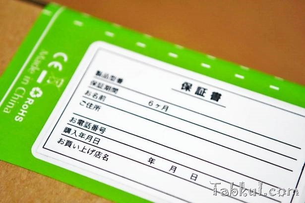 DSC01717-Nexus7-2013-Qi-Charger-Tabkul.com-Review