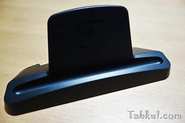 DSC01727-Nexus7-2013-Qi-Charger-Tabkul.com-Review