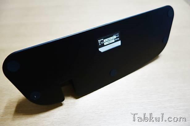 DSC01728-Nexus7-2013-Qi-Charger-Tabkul.com-Review
