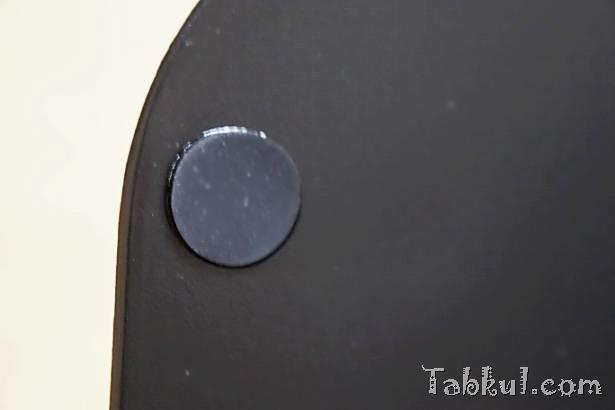 DSC01736-Nexus7-2013-Qi-Charger-Tabkul.com-Review