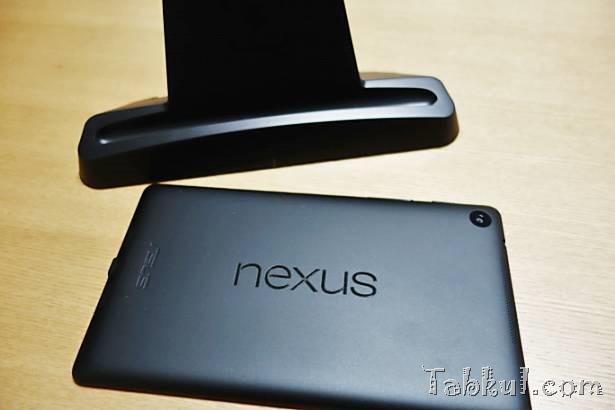 Nexus 7 2013専用Qiワイヤレス充電クレードル購入、開封~試用レビュー