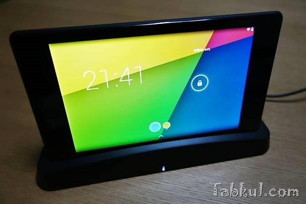 DSC01739-Nexus7-2013-Qi-Charger-Tabkul.com-Review