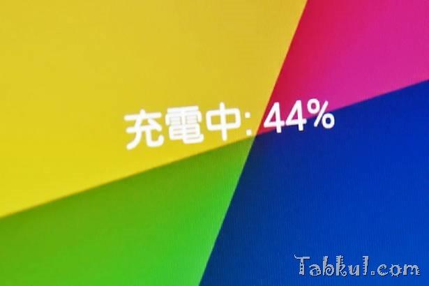 DSC01740-Nexus7-2013-Qi-Charger-Tabkul.com-Review
