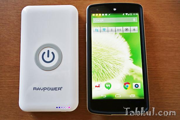 モバイルバッテリー『RAVPower』で「Qi」+「USB」同時給電を試す