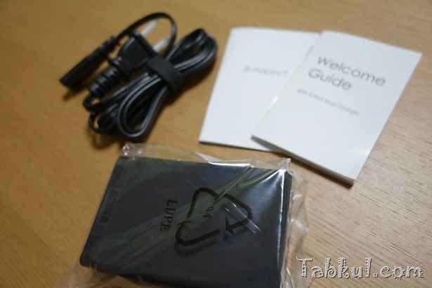 DSC01803-Anker-40w-5port-PowerIQ-Tabkul.com-Review