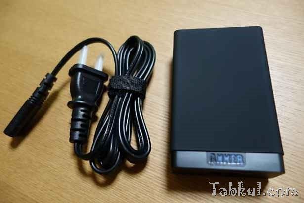 DSC01805-Anker-40w-5port-PowerIQ-Tabkul.com-Review