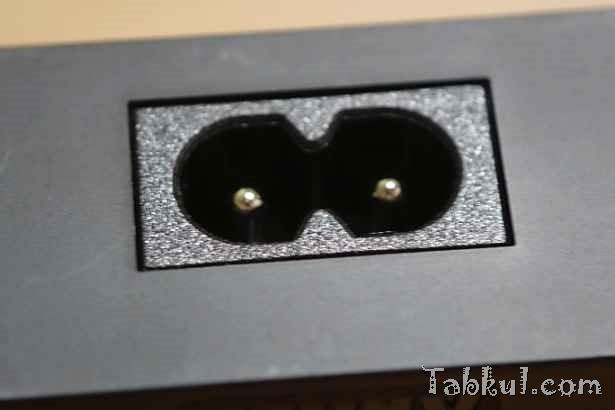 DSC01806-Anker-40w-5port-PowerIQ-Tabkul.com-Review