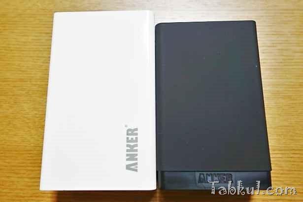 DSC01808-Anker-40w-5port-PowerIQ-Tabkul.com-Review