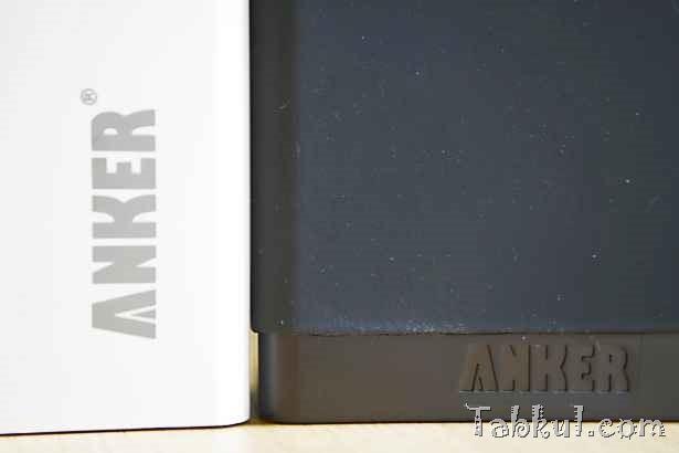 DSC01812-Anker-40w-5port-PowerIQ-Tabkul.com-Review