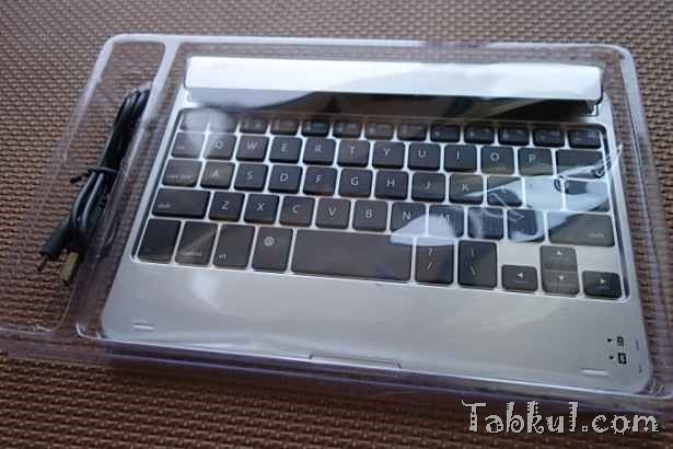 DSC01885-F.G.S-iPad-mini-retina-bluetooth-keyboard-tabkul.com-Review