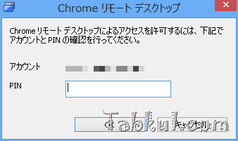 chrome-remote-desktop-12