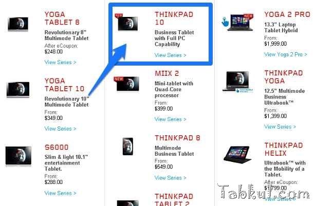 未発表『Lenovo ThinkPad 10』、今度はオーストラリア公式に登場―詳細ページも一時公開