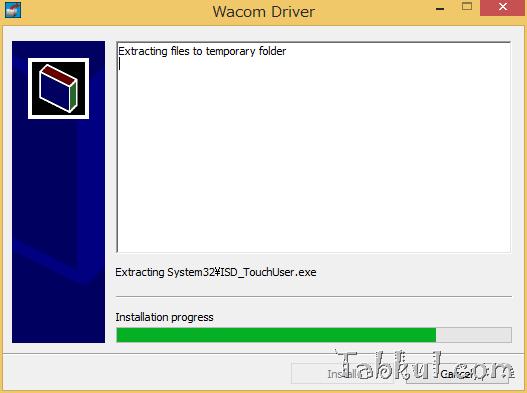 wacom-vivotabnote8-driver-install-01