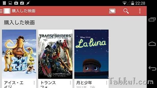 2014-05-28 13.28.04-Chromecast-Setup-Tabkul.com-Review