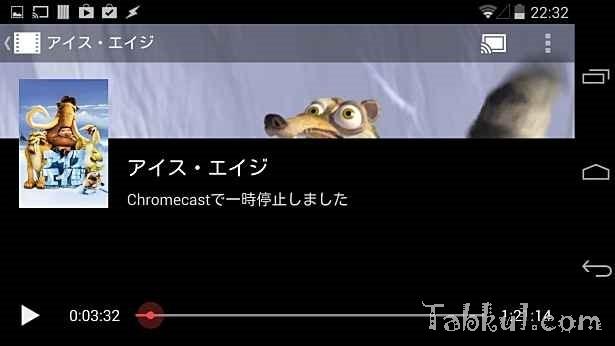 2014-05-28 13.32.11-Chromecast-Setup-Tabkul.com-Review