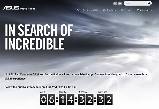 ASUS、6月2日のComputex 2014でイベント開催―Android/Windowsタブレットなど発表か