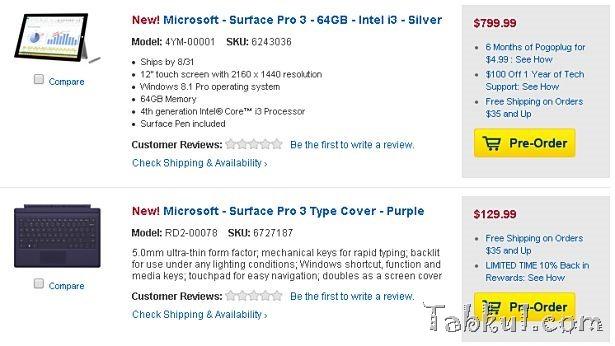 BestBuy、『Surface Pro 3』予約開始―全モデルの価格と発売日
