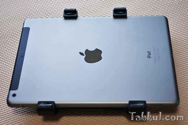 DSC02006-minoura-VC100-S-tablet-holder-tabkul.com-Review